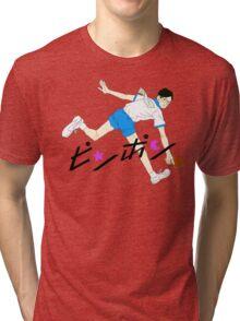 Ping Pong Smile Print Tri-blend T-Shirt