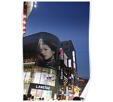 Seoul Korea - A night in Myeongdong II Poster
