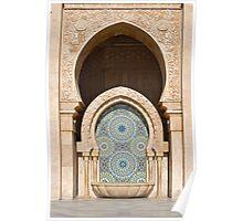 Fountain at Hassan II Mosque, Casablanca Poster