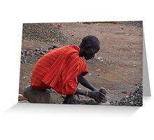 Moroto rock quarry, Uganda Greeting Card