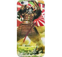 Japanese Propaganda Poster : WW2 World War 2 : WWII  iPhone Case/Skin
