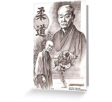 judo kano Greeting Card