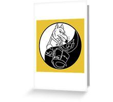 TMNT - Yin Yang - Splinter & Shredder 03 - White Greeting Card