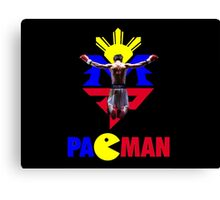 God Give Us This Day For Pac-Man Canvas Print