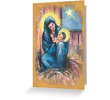 Holy Christmas no. 1  Greeting Card