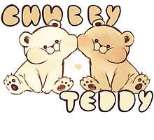 Chubby Teddy by CopperChoc