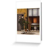 Prince Wu & Mako on a Stroll Greeting Card