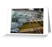 Thirsty Dragon Greeting Card