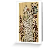 For those we love Greeting Card