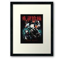 Kaneki Ken Cover Framed Print
