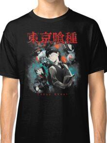 Kaneki Ken Cover Classic T-Shirt