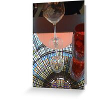 Lunch Reflections Greeting Card