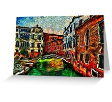 Beautiful Venice Italy Fine Art Print Greeting Card