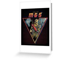 MGS V Greeting Card