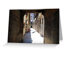 All About Italy. Venice 12 Greeting Card