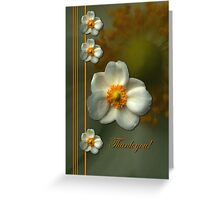 Inner beauty - thank you card Greeting Card