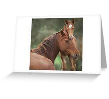 Lean on Me Baby Greeting Card