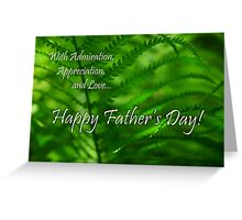 Fathers Day 2 Greeting Card