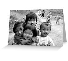 Chiang Mai Greeting Card