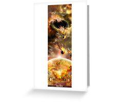 Rubix Calisto Greeting Card