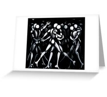 May I Have This Dance? Greeting Card