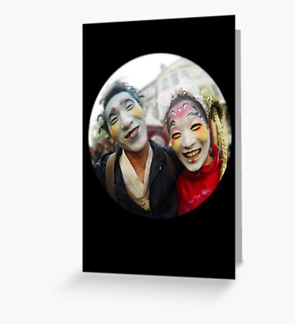 Asia Now Theatre Greeting Card