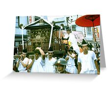 Mikoshi Carried on Shoulders of Muscular Participants. Greeting Card
