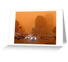 Dusty - cnr. George Street & Broadway Greeting Card