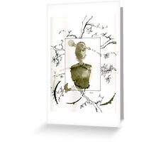 root over rock Greeting Card