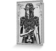 Legend of Zelda Princess Geek Art Greeting Card