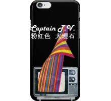 Captain T.V. - Pink Marble iPhone Case/Skin
