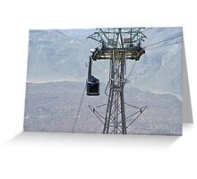 Cable Car Ride Greeting Card