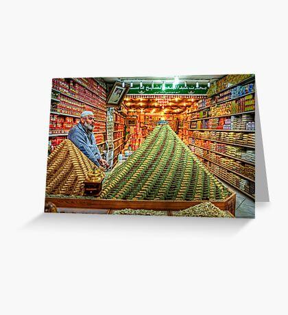 Jerusalem Spice Merchant  Greeting Card