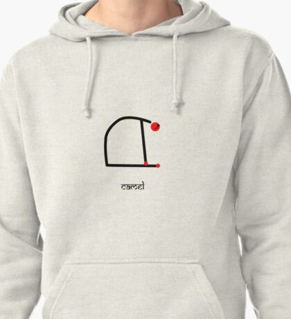 Stick figure of camel yoga pose with Sanskrit Pullover Hoodie