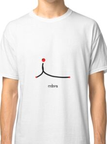 Stick figure of cobra yoga pose with Sanskrit Classic T-Shirt