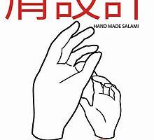 hand made salami by coelino