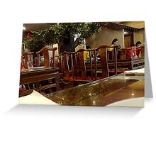 Chinese Cafe / Resturant, China Greeting Card