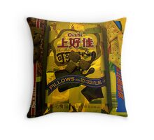 Chinese Biscuits Throw Pillow