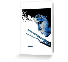 Edward Scissorhands Greeting Card