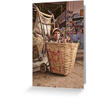 Basketcase - Talat Dao Heung (Dao Heung Market), Pakse, Laos Greeting Card