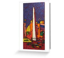 http://www.artistasdelatierra.com/artistas/walter Greeting Card