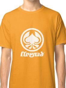 Krak-On Splatoon Brand T-Shirt Classic T-Shirt