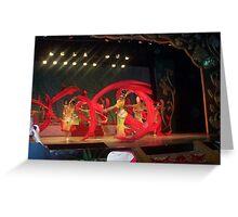 Beijing Opera Greeting Card