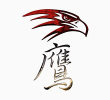 Eagle Chinese Calligraphy Collectors T-Shirt and Stickers Unisex T-Shirt
