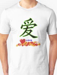 Love Kanji Designers T-Shirts and Stickers T-Shirt