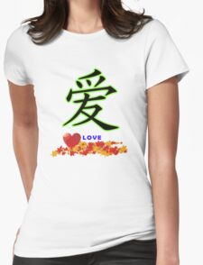 Love Kanji Designers T-Shirts and Stickers Womens Fitted T-Shirt