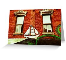 Sail away with Me...Part 1 Greeting Card