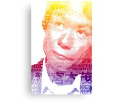Nintendo Shigeru Miyamoto Poster Canvas Print