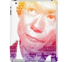 Nintendo Shigeru Miyamoto Poster iPad Case/Skin