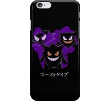 Welcome to the nightmare iPhone Case/Skin